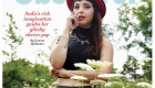 Singer Songwriter Sudie Announces New Project and Graces Cover of the Dallas Observer